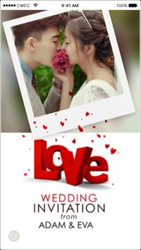 婚礼猫结婚APP下载